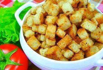 Аппетитные чесночные сухарики для салатов (ВИДЕО)