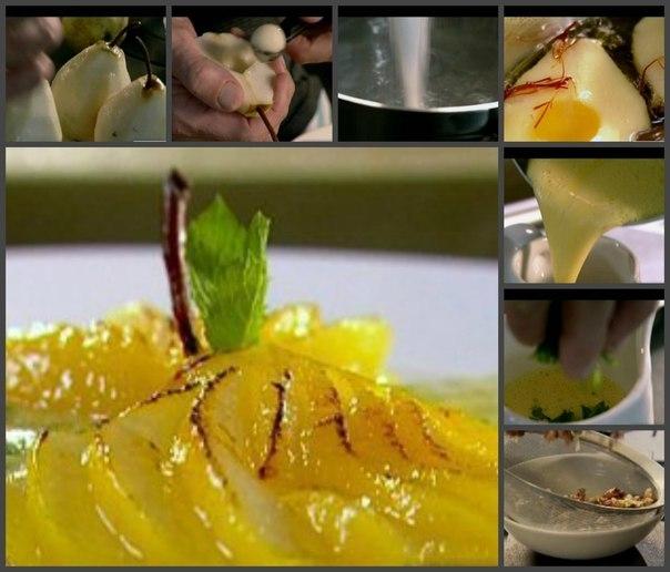 Грушевый десерт с заварным кремом